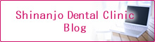 Shinanjo Dental Clinic Blog